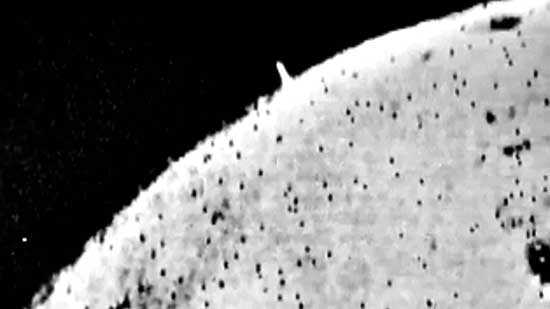 huge tower on the surface of the moon