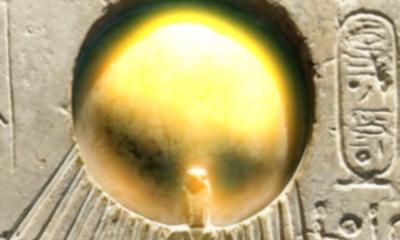 What was Athos, Pharaoh Akhenaten's solar disk? 89