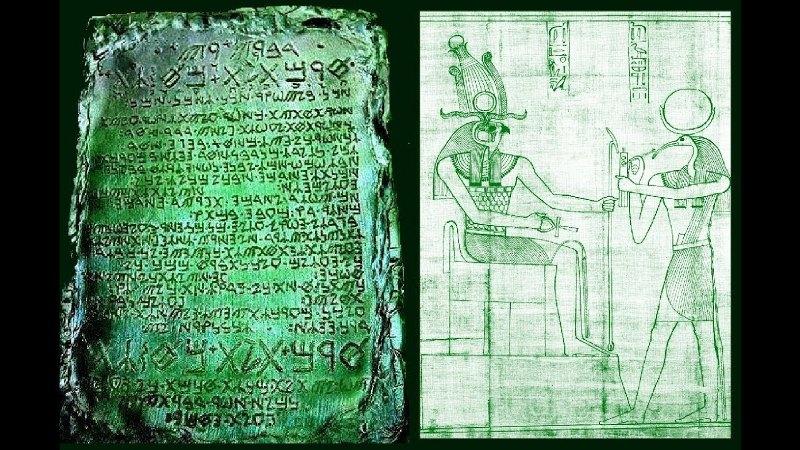 Atlantis: Secrets of Ancient Civilization 103