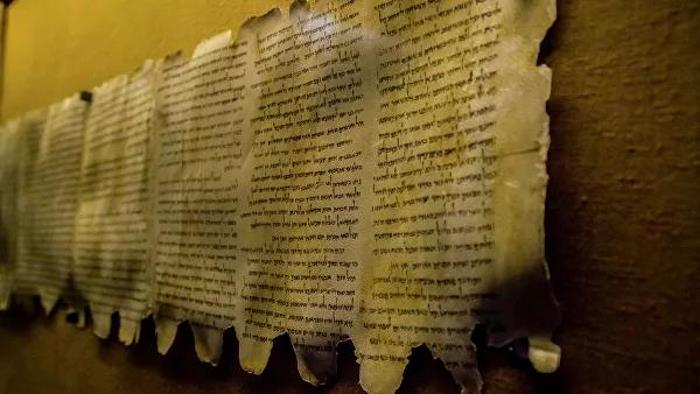All Dead Sea scrolls turned out to be fakes 4