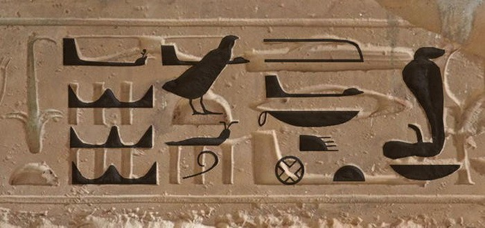 Helicopter, tank, submarine: what is actually depicted on the walls of the temple in Abydos 98