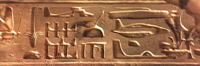 Helicopter, tank, submarine: what is actually depicted on the walls of the temple in Abydos 91