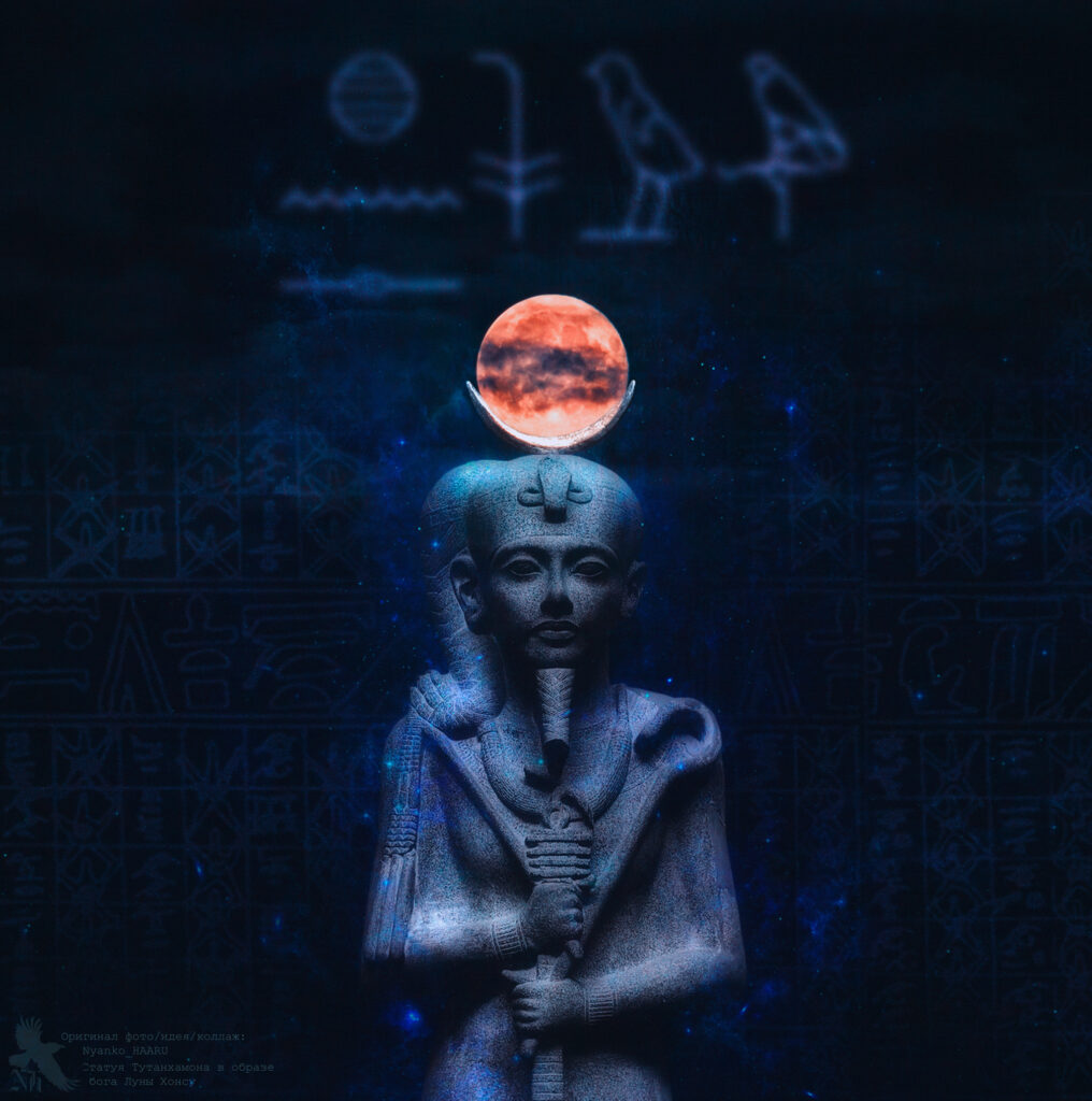 Traces of the ruler of ancient Egypt lead to the moon 3