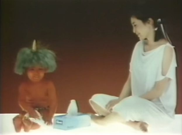 A strange story about an ominous Japanese TV commercial 6