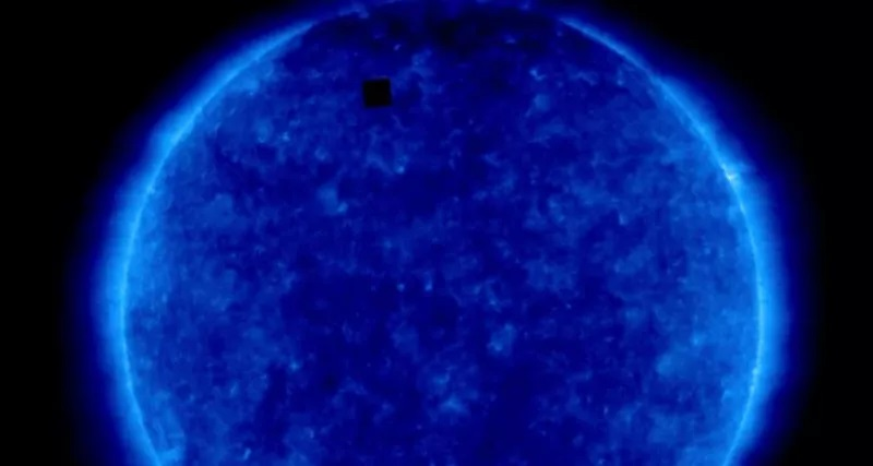 Borg cubes have become frequent visitors to the solar system? SOHO scientist denies it 8