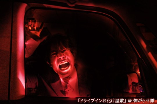 Haunted house for motorists opened in Japan 23