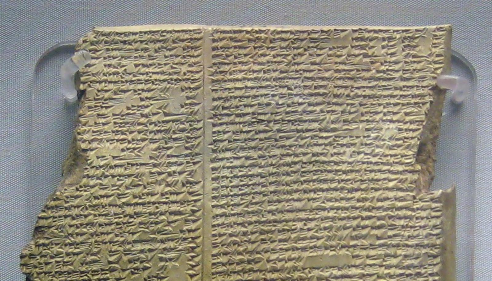 One of the tablets with the myths of Gilgamesh.