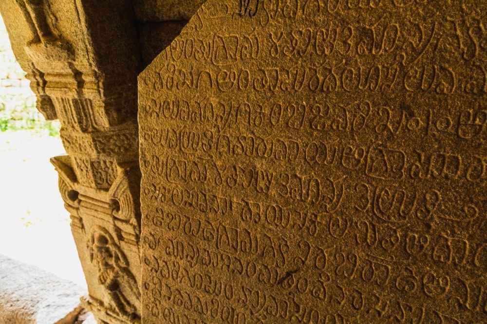1200 year old text found in India with a frightening warning 24