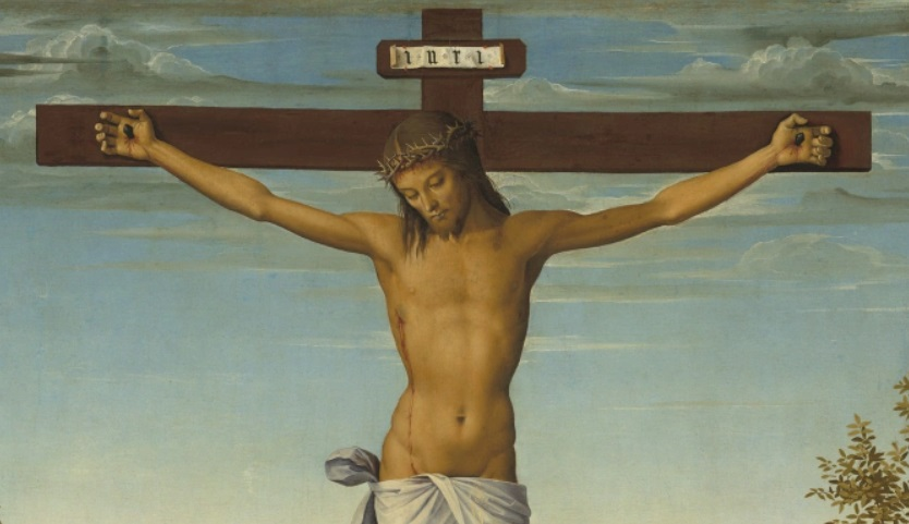 Scientists have found fragments of bones and wood in nails, which could be used to crucify Jesus Christ 78