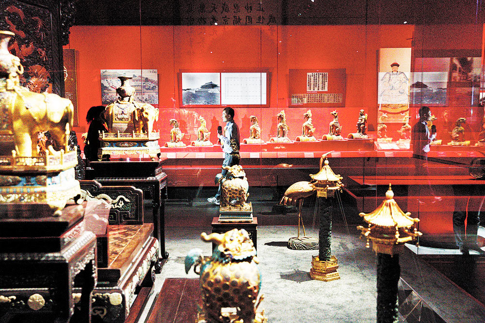 An exhibition celebrating the 600th anniversary of the completion of the Forbidden City opened in Beijing on September 10.  Photo: Jiang Dong / CHINA DAILY