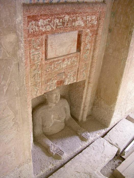 False Door Offering Plate, Giza