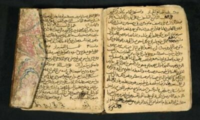 Ancient recipe books are like a panacea for modern diseases! 11