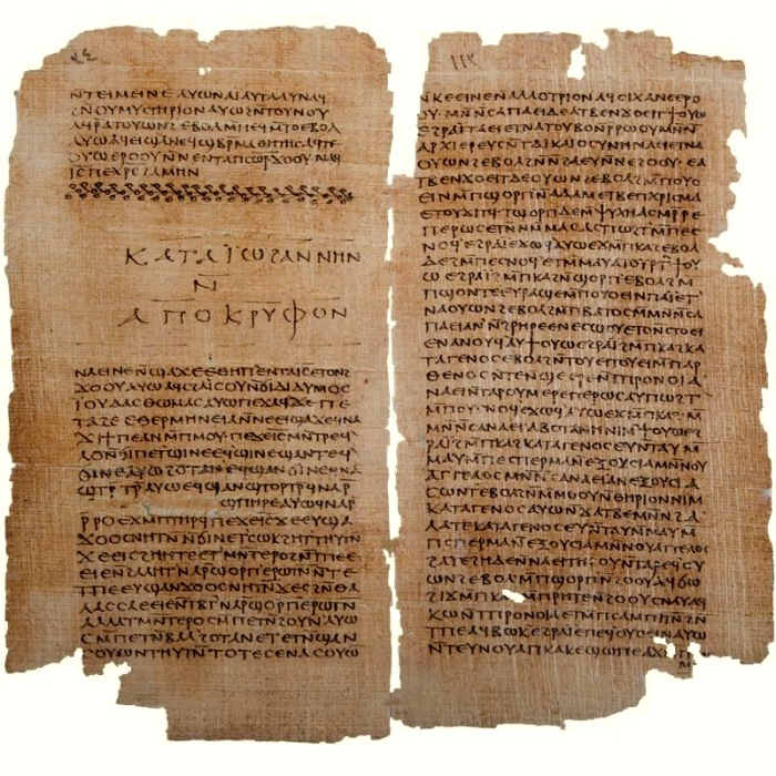 The second codex from the library with the Apocryphal of John.  / Photo: wikipedia.org