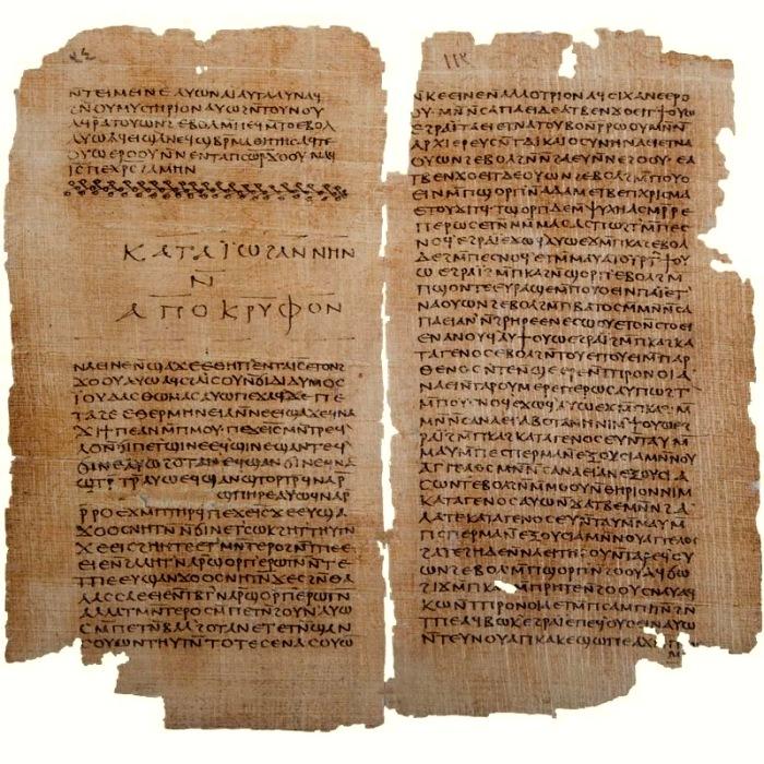 Drugi kodeks z biblioteki z Apokryfem Jana.  / Zdjęcie: wikipedia.org