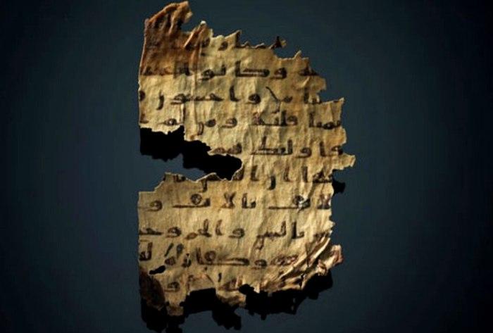 Nauka nigdy nie widziała takiego palimpsestu.  / Zdjęcie: elnuevodia.com
