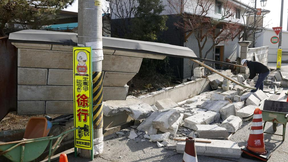 The Japanese believe that the US government was involved in the 7.3 earthquake 3