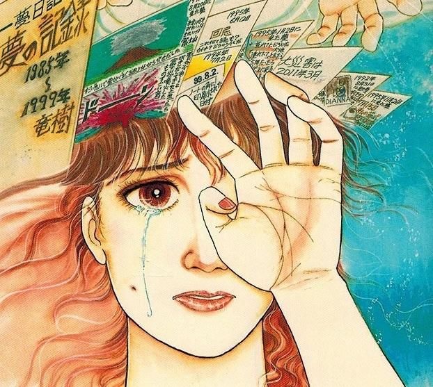Tatsuki girl with the all seeing eye