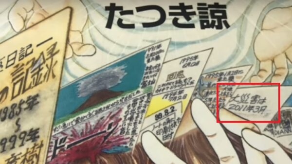 12 out of the 15 terrible prophecies in a Japanese manga have been fulfilled 7
