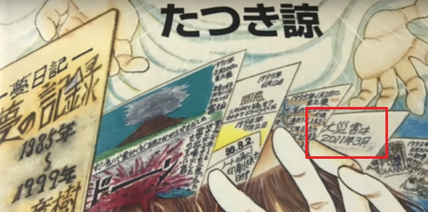 12 out of the 15 terrible prophecies in a Japanese manga have been fulfilled 1