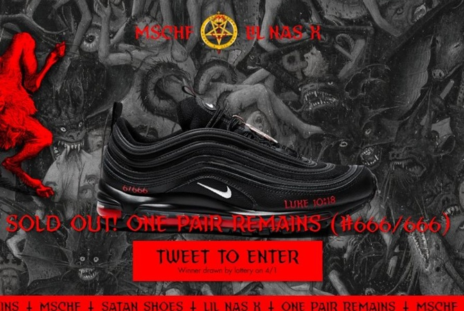 """Welcome to Bloody hell: All 666 pairs of custom """"satanic"""" sneakers with blood sold out 3"""