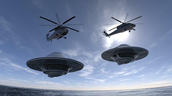 Brazil published a police report describing an alien encounter 8