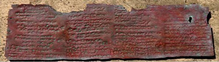 """Kolbrin's Bible: 3600-year-old manuscript with an alternate history of the world and a prophecy about the emergence of a """"heavenly Destroyer"""" 4"""
