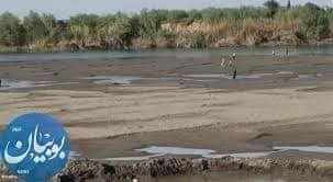 Premonition of conflict. China, US and Taiwan: Euphrates River is Drying Up - Just in Time for Armageddon 3